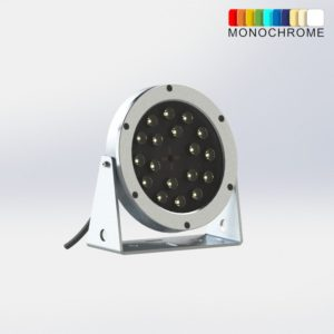 Projecteur LED architectural